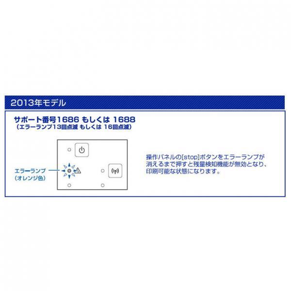 キヤノン BC-340 341 詰替えインク 300-C340341